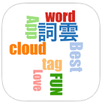 Word Cloud App Title Pic
