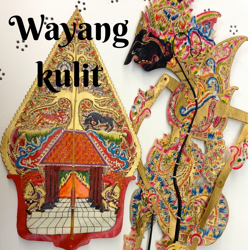 Wayang kulit blog title pic